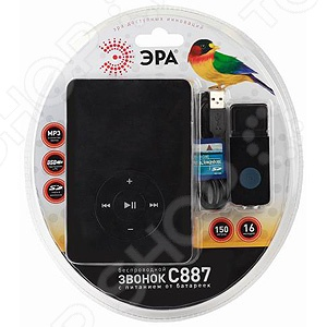 Звонок беспроводной Эра C887Звонки беспроводные и проводные<br>Звонок беспроводной Эра C887 это дверной замок, который сделан из прочного пластика, который отличается повышенной износостойкостью. Есть возможность регулировать звук, доступно 16 встроенных MP3 мелодий. Конструкция звонка беспроводная, а радиус действия кнопки порядка 150 метров. Питание происходит от трех батареек типа АА.<br>