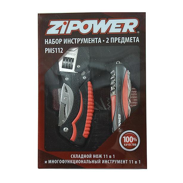 фото Инструмент многофункциональный Zipower PM 5112
