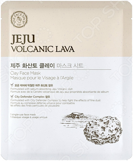 Маска тканевая для лица THE FACE SHOP Jeju the face shop маска для носа jeju volcanic lava peel off clay nose mask объем 50 г