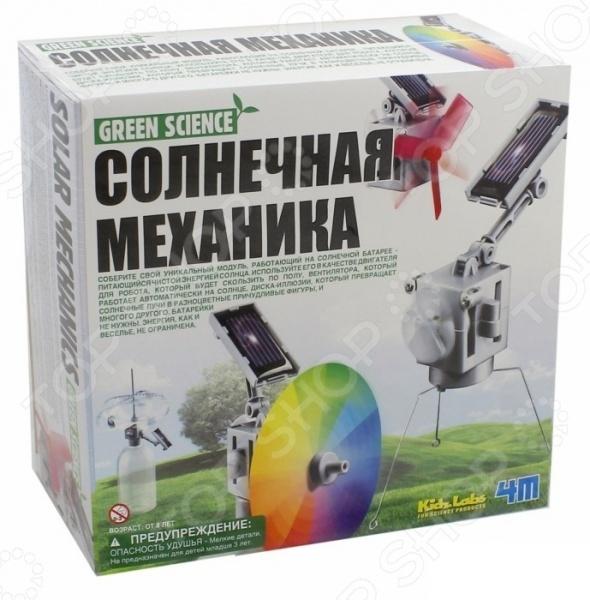 Набор для исследования 4M «Солнечная механика»
