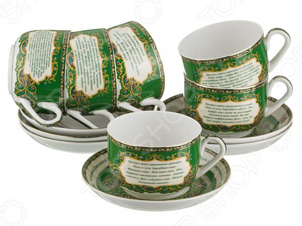 Чайный набор Lefard «Суры из корана» 86-1774 кувшин lefard сура 86