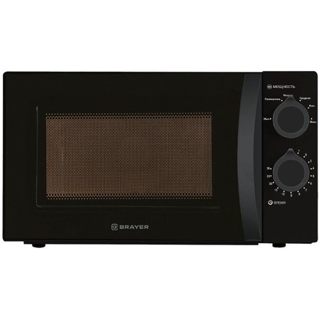 Купить Микроволновая печь BRAYER BR-2500
