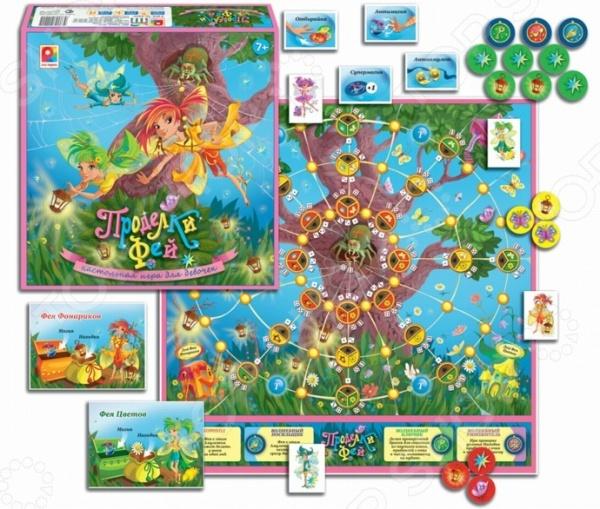 Игра настольная развивающая для детей Радуга «Проделки фей»