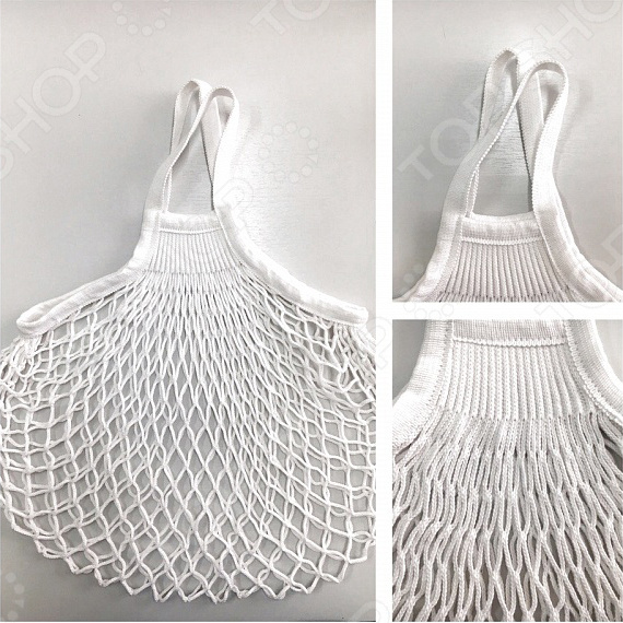 Сумка-авоська ALMED Market bag