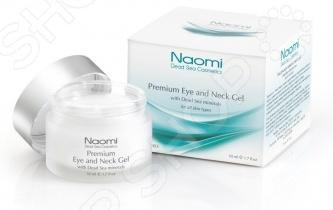Гель для кожи вокруг глаз и шеи с минералами Мертвого моря «Naomi» naomi шампунь с минералами мертвого моря 300 мл