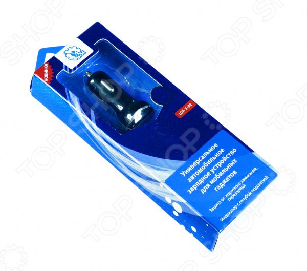 Зарядное устройство автомобильное АМ LGF-S-02