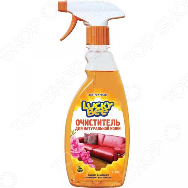 Очиститель для кожи Lucky Bee LB 7510