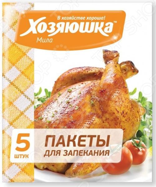 Набор пакетов для запекания Хозяюшка «Мила» 09006-100 Хозяюшка - артикул: 1841453