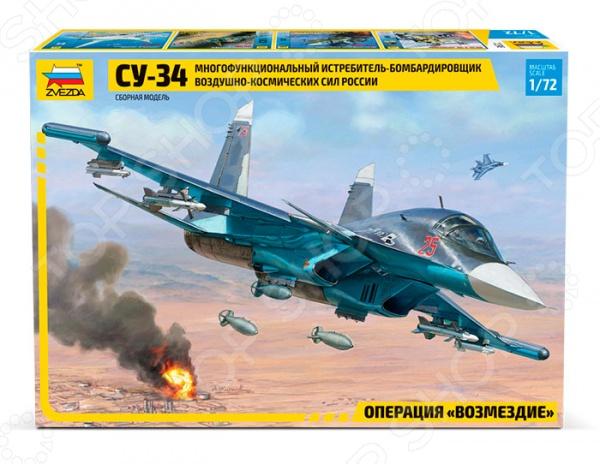 Сборная модель самолета Звезда «Су-34»