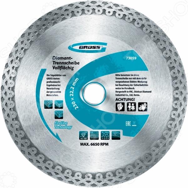 Диск отрезной алмазный GROSS сплошной  диск алмазный сплошной по керамике 180х25 4 22 2 мм shaft