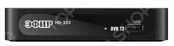 Ресивер СИГНАЛ HD-222