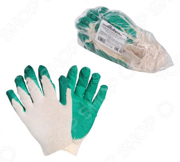 Перчатки с латексным покрытием Airline AWG-C-07 коллектив авторов гаваньские чиновники в домашнем быту или галерная гавань во всякое время дня и года