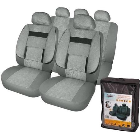 Купить Набор чехлов для сидений Airline Monro ACS-UV