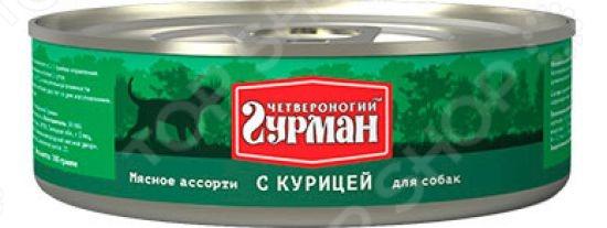 Корм консервированный для собак Четвероногий Гурман «Мясное ассорти с курицей»