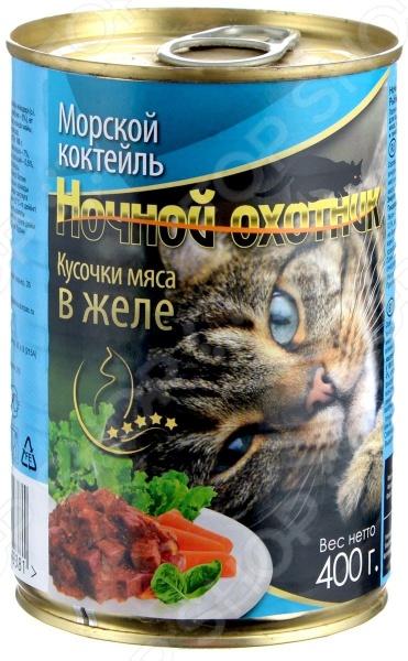 Корм консервированный для кошек Ночной охотник «Морской коктейль»