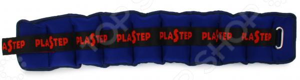 Утяжелители на пояс Plastep 333772