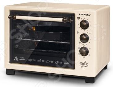 Мини-печь Luxell LX-8520