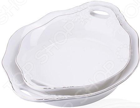Блюдо сервировочное Loraine LR-27937 блюдо 18 5х16 5х3 см loraine