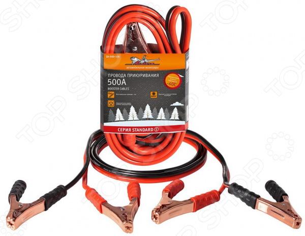 Провода прикуривания Airline SA-500-10S провода для прикуривания airline sa 200 02 провода вспомогательного запуска