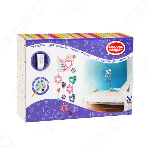 Набор для создания украшения для комнаты Раскрась и подари «Цветные сны»