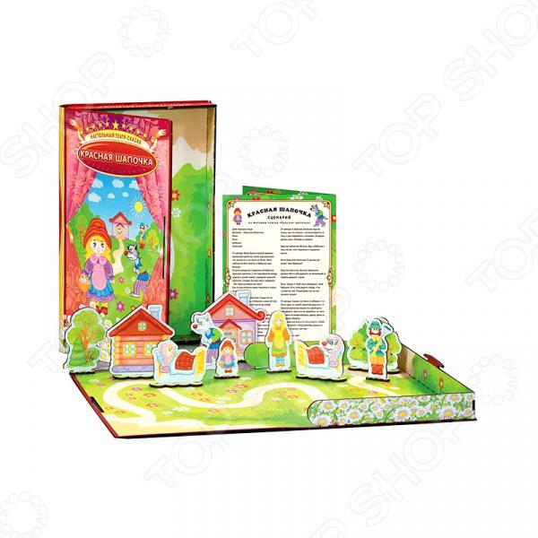 Игра настольная обучающая Полноцвет «Театр-сказка: Красная шапочка» маленькая фигурки игрушки большой слон кукольный театр красная шапочка