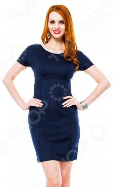 Платье Mondigo 8665. Цвет: темно-синий
