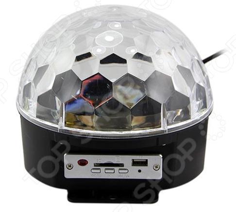 Шар светодиодный Magic Ball