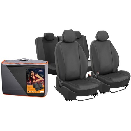 Купить Набор чехлов для сидений Airline Hyundai Solaris / KIA Rio, 2017, «Лима» ACCS-L-30