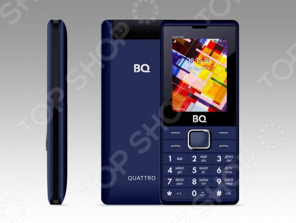 Ищете простой и удобный телефон исключительно для общения Мобильного телефон Кватро создан специально для вас. Однако ему есть чем удивить. Модель оснащена слотами для 4 Sim-карт, что позволит вам свободно комбинировать тарифные планы сразу от нескольких операторов мобильной связи. Кроме того, это удобно для деловых людей, которым необходимо для работы иметь разные номера.  Дисплей с оптимальной диагональю 2,4 позволяет с удобством использовать функциональные возможности телефона.  Память для хранения данных может быть расширена за счет приобретения карт microSD до 16 Гб.  Встроенный FM-радиоприемник для прослушивания любимых радиостанций.  Камера на 0,08 МП для создания фотоснимков.  Держит заряд в режиме ожидания до 30 дней.