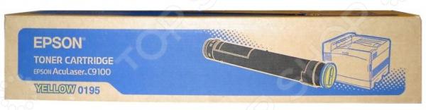 Тонер-картридж Epson для AcuLaser C9100 картридж epson c13s050197 для epson aculaser c9100 голубой
