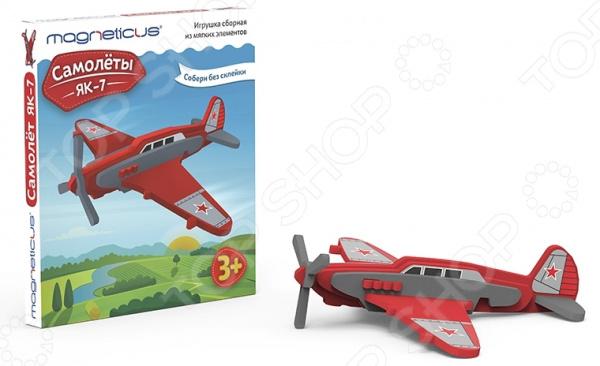Игрушка сборная мягкая Magneticus «Самолеты: ЯК-7»