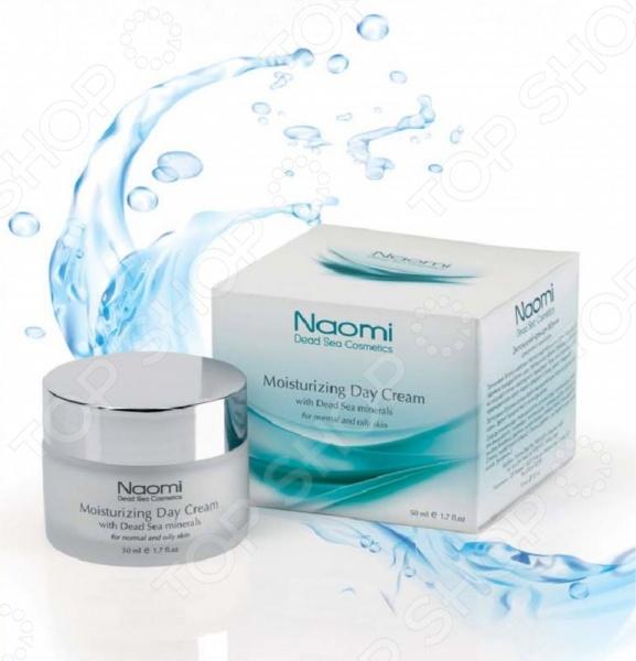 Фото Крем увлажняющий для жирной и нормальной кожи Bradex Naomi. Moisturizing Day Cream