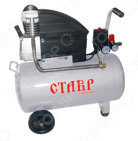 Компрессор масляный коаксиальный СТАВР КМК-50/1500 компрессор масляный total tc1300506
