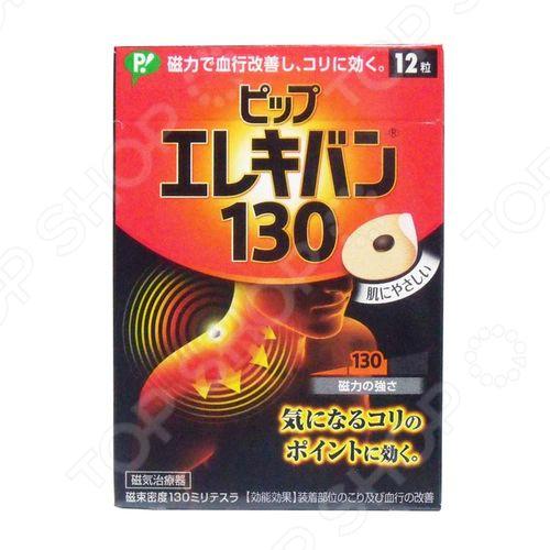 Комплект магнитных пластырей PIP Elekiban 130