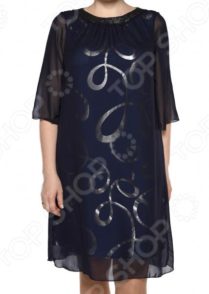 Платье VEAS «Тайна вечера». Цвет: темно-синий