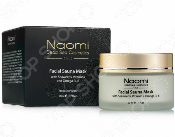 Маска для лица Naomi Facial sauna mask with Seaweeds, Vitamins and Omega-3,-6 косметические маски vescillonia маска для лица с экстрактом миндаля vescillonia enrich facial mask 5 шт