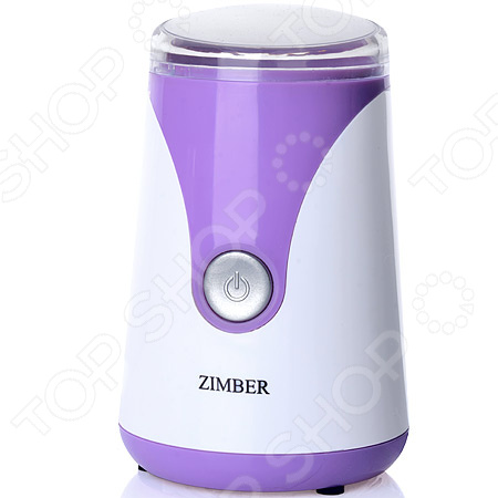 Кофемолка Zimber двухцветная цена и фото