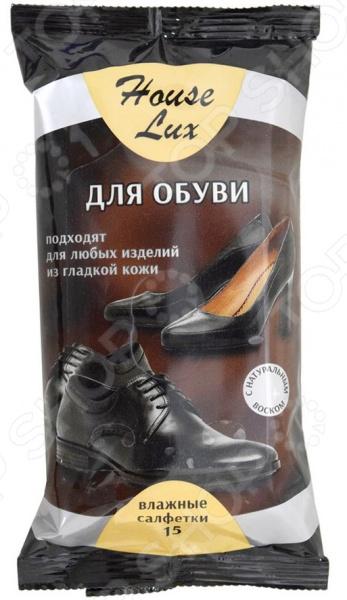 Салфетки влажные для обуви Мультидом House Lux 48735 салфетки бумажные house lux 48255