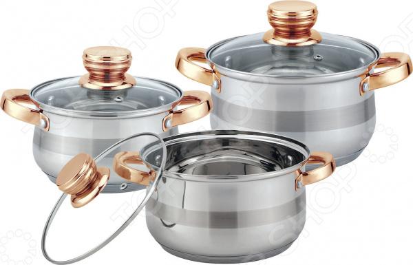 Набор посуды Kelli KL-4216