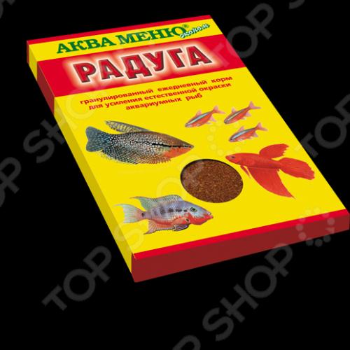 Корм для рыб Аква Меню Радуга обогащенный белком и микроэлементами корм для аквариумных рыб. Изготовлен из натуральных продуктов. Питательные вещества также эффективно удовлетворяют все пищевые потребности рыбок без необходимости скармливания больших порций. Предназначен для усиления окраски мелких и средних рыб: живородящих, цихлид, харациновых, лабиринтовых, карповых, различных сомов и др, размером 2 10 см. Перекармливать рыбок не стоит, так как это приводит к ухудшению биологического равновесия в аквариуме, а также к ухудшению самочувствия. Вскрытую упаковку с кормом необходимо плотно закрыть после использования. Энергетическая ценность: белок 48 ; жир 7 ; клетчатка 5,2 ; Влажность 10 .
