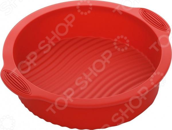 Форма для выпечки круглая Nadoba Mila 762011 форма для выпечки nadoba mila круглая силиконовая диаметр 28 см