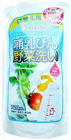 Средство для мытья бутылочек, овощей и фруктов Chu-Chu Baby 993416 цена