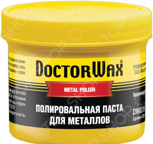 Паста для металлов Doctor Wax DW 8319 цена