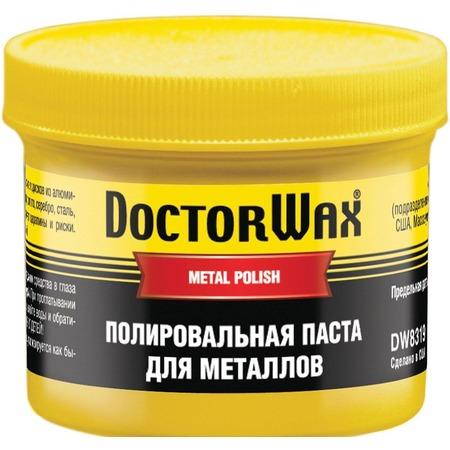 Купить Паста для металлов Doctor Wax DW 8319