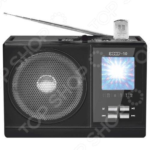 Radiopriemnik-YEfir-10-1779254