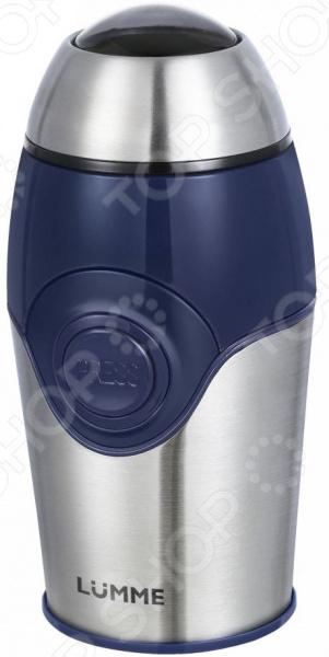 Кофемолка LU-2604