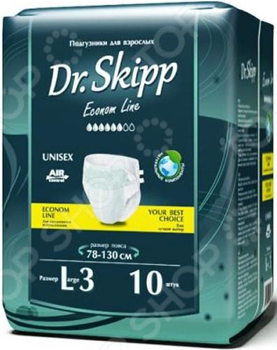 Подгузники для взрослых Dr.Skipp Econom Line Подгузники для взрослых Dr.Skipp 7029 /L-3