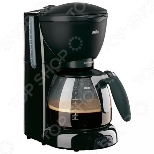 Кофеварка Braun KF 560/1 CM BK