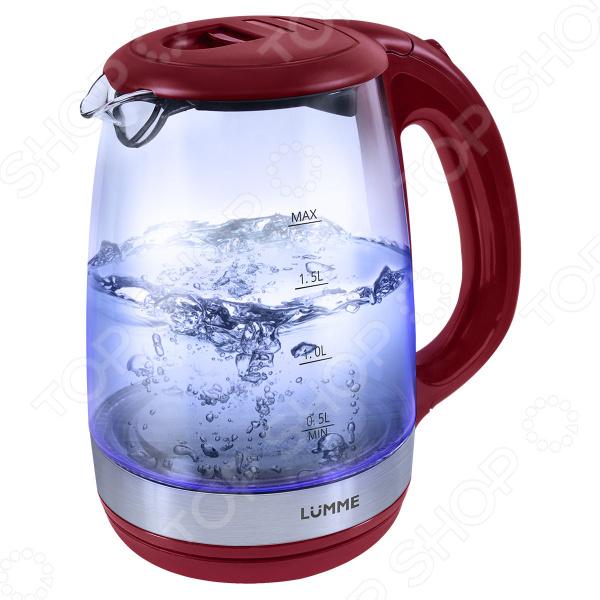 Чайник Lumme -135