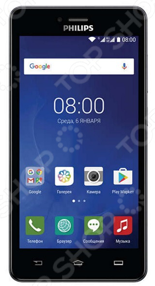 Смартфон Philips S326